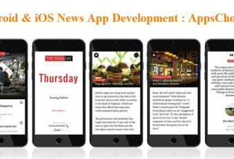 News App Development: Get iOS & Android News Mobile Applications