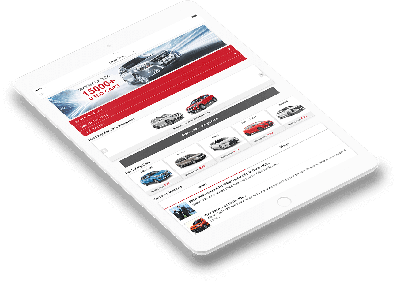 Car Trade Solution Screen